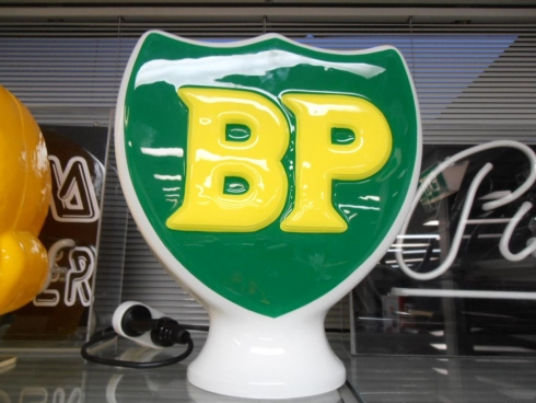 BP Petrol Bowser Globe